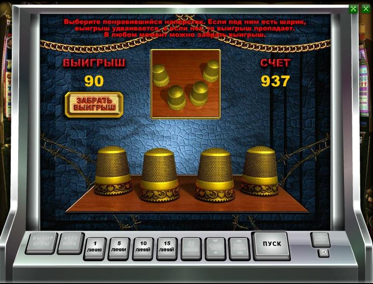 Игровой автомат Братва удвоение