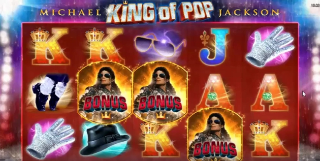 Онлайн автомат Michael Jackson King of Pop