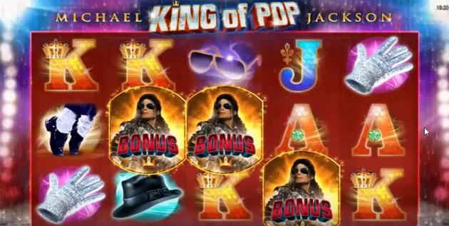 Онлайн автомат Michael Jackson King of Pop